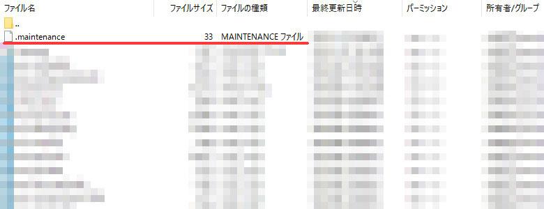 .maintenance