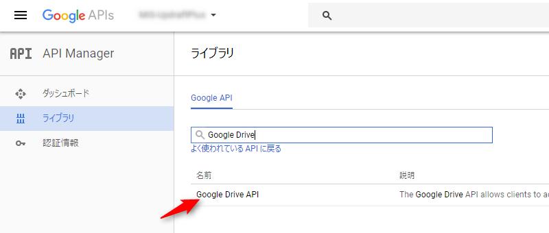 API Manager ライブラリ