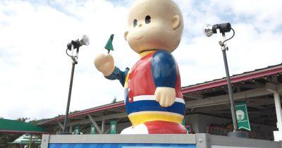 広島県福山市3世代テーマパークみろくの里! ダイナソーパーク2で男子のテンションMAX!