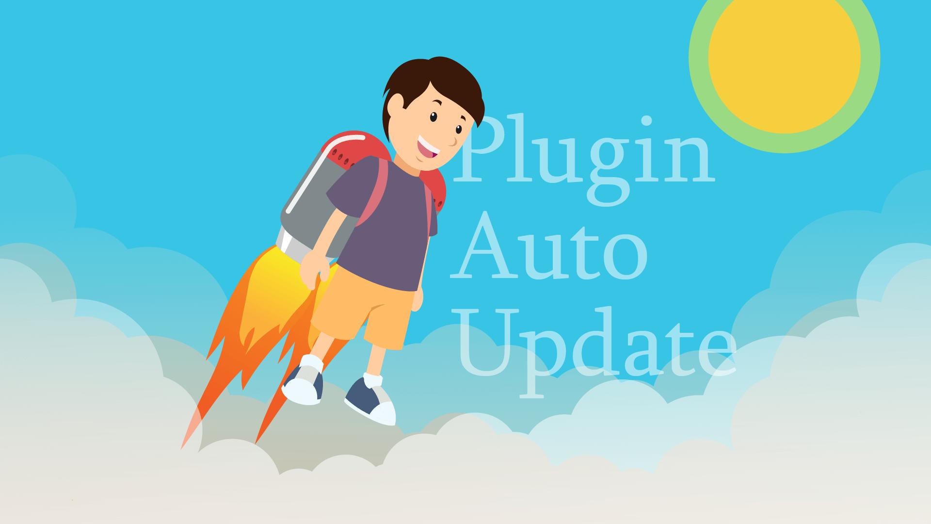 プラグイン自動更新
