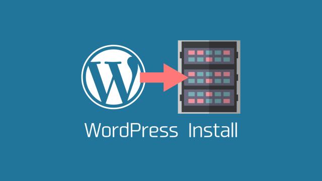 WordPressをレンタルサーバに手動でインストールする手順について