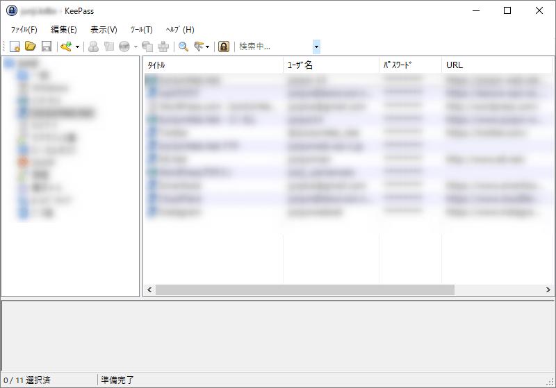 日本語化されたKeePass