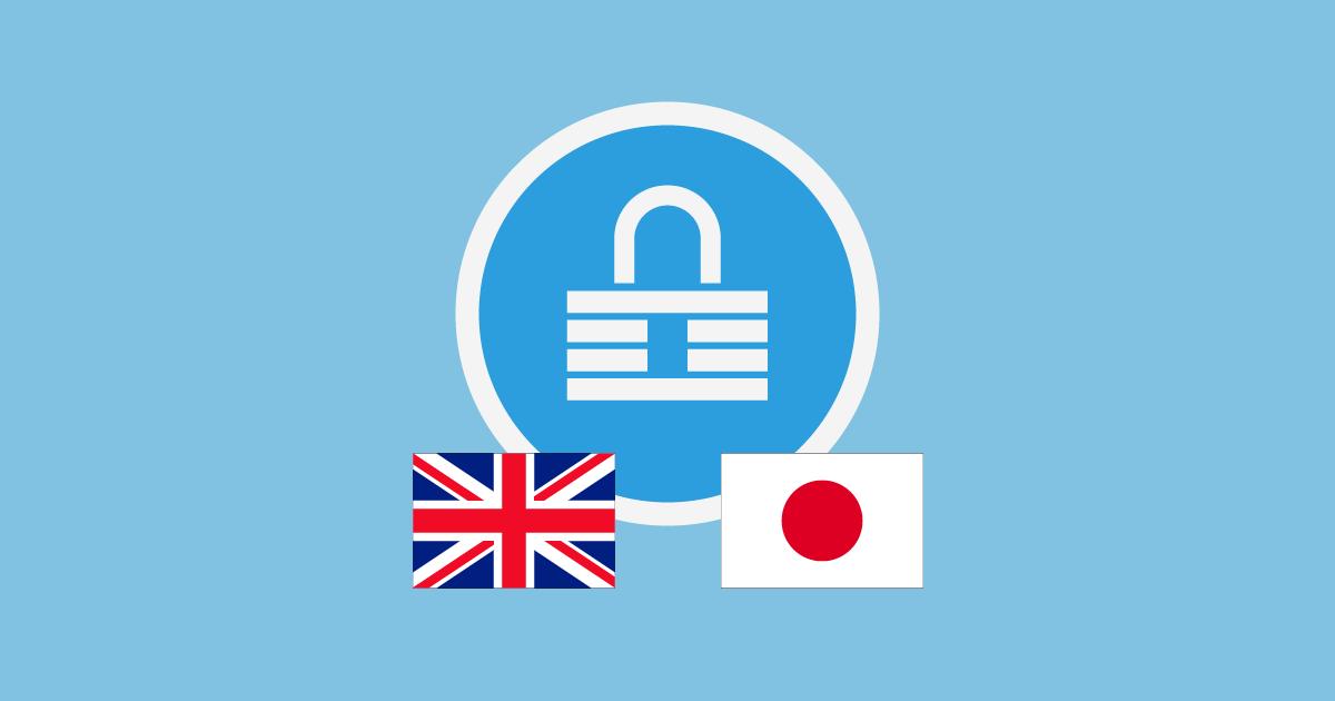 KeePass Password Safeをバージョンアップしたら日本語化されなくなった時の対処法
