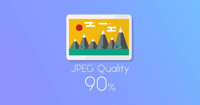 WordPressにアップロードしたJPEG画像の圧縮率を変更する方法