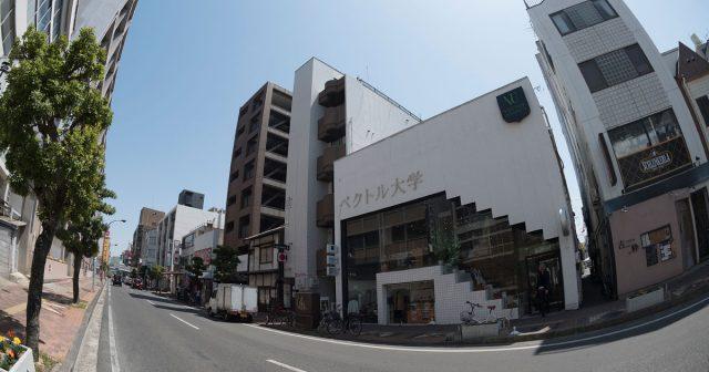 岡山ムーブアップカフェ