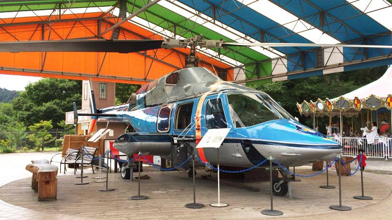 ヘリコプターやまびこ