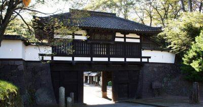 懐古園 三の門