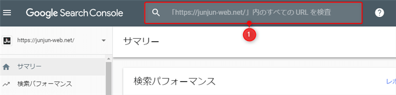 URLを検査