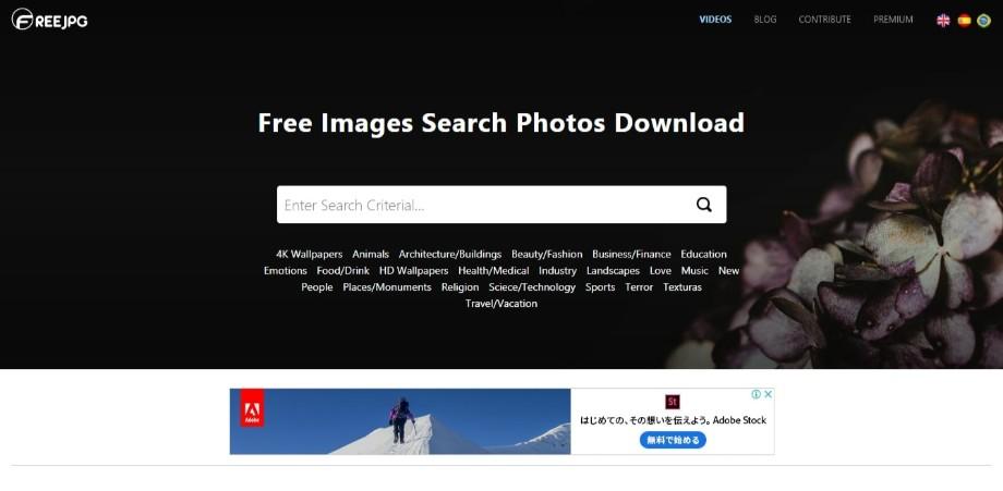 Free Images - FreeJPG