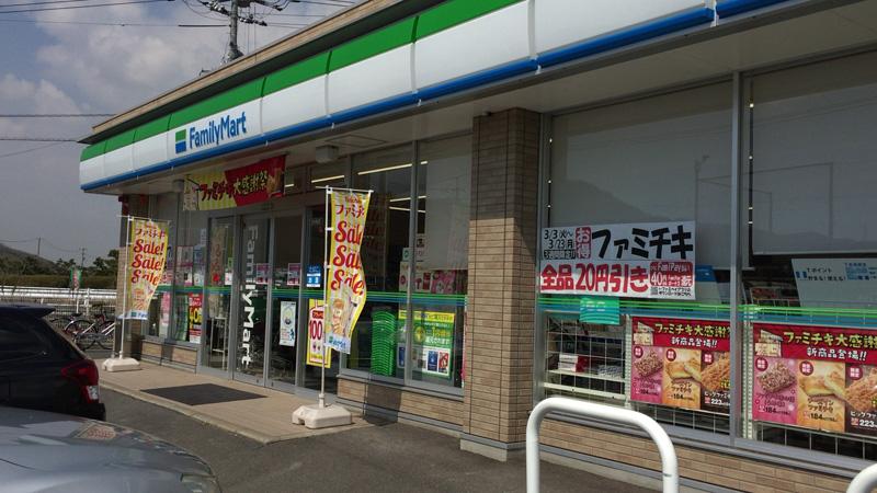 ファミリーマート岡山片岡店
