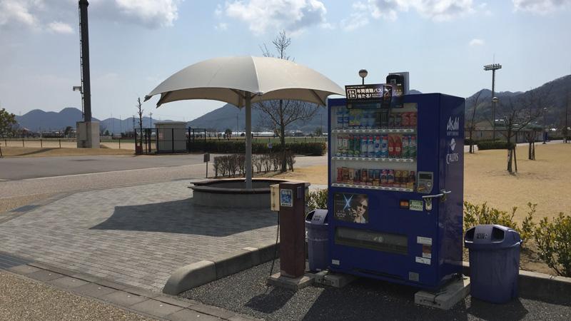 灘崎町総合公園の休憩場所