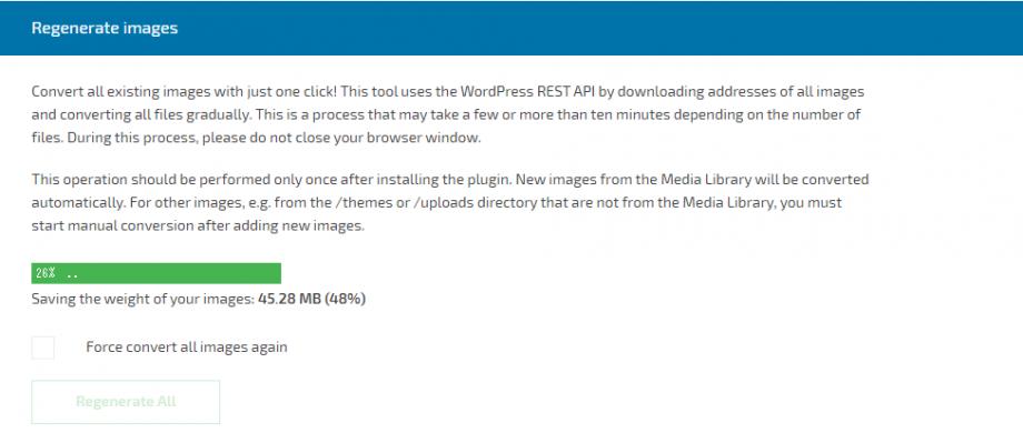 WebP変換中
